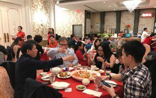 華人吃年夜飯 酒樓一席難求