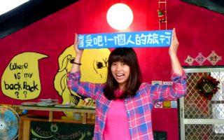 组图:我在都兰 have a nice trip.