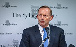 艾伯特削减移民呼吁遭高级部长呛声