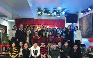 美東中英雙語教育學會慶新年