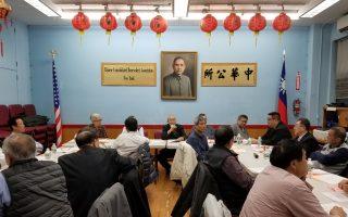 中华公所主席萧贵源卸任 以社会志工为职志