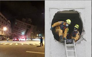深夜地震该如何做? 专家:民众须厘清地震防灾3大迷思