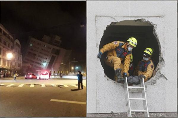深夜地震該如何做? 專家:民眾須釐清地震防災3大迷思