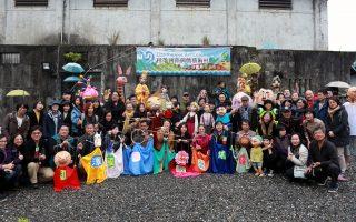 利泽国际偶戏艺术村2/26正式开幕