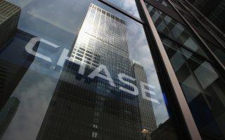 大通银行纽约新总部 70层高