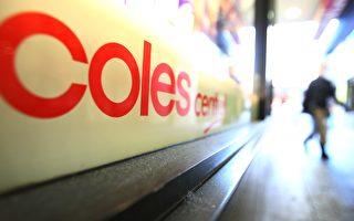 墨爾本Coles網購客戶可在機場取貨