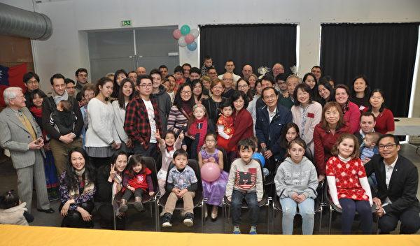 南特華人舉辦2018戊戌新年慶祝會