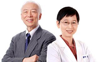 疑難雜症、癌症患者的福音