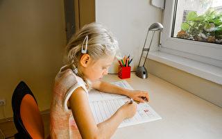 如何幫助孩子克服作業難關