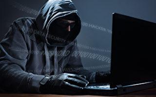 美媒:报复?俄骇客攻击平昌冬奥会电脑