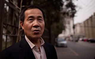中共推新规 北京维权律师:侵犯律师权利