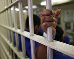 美高院重大裁决 移民被遣返前不得要求保释