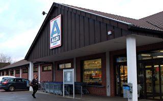 为减少成本 德国南北Aldi要合并?