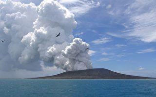日本发现巨大火山穹丘 若爆发恐致1亿人死