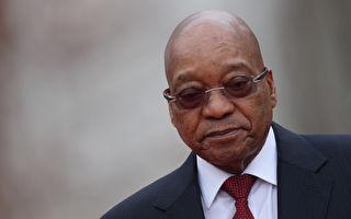 南非總統祖馬辭職 警方查涉貪案家族