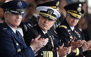 因应韩半岛可能的冲突 美军拟定撤侨方案