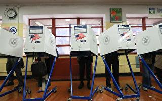 全美州務卿討論中期選舉 俄成「不速之客」
