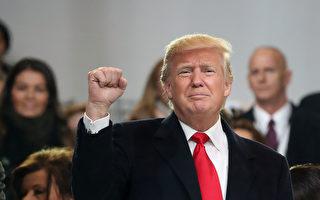 2011年预言川普当总统 美国男子:他会连任