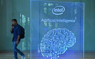 中共大規模投資人工智能 背後有陰險一面
