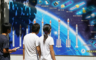 美情報機構警告:中俄祕密研發太空武器