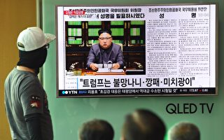 韩媒:今年十月金正恩或花光秘密金库