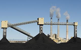 美煤礦業擺脫陰影 川普:礦業州重現生機