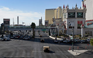 赌城枪案调查进展:疑有第三名嫌疑人