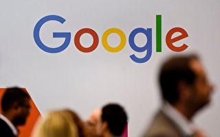試一試 你能通過谷歌工作面試嗎?