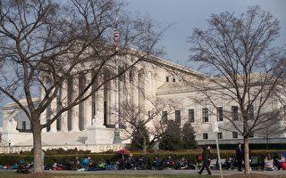 达卡法律争议 美高院:先由下级法院审理