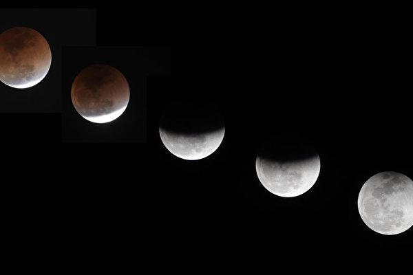組圖:152年一遇 全球分享「超級藍血月」
