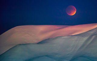 血月是什么征兆 圣经预言怎么说?