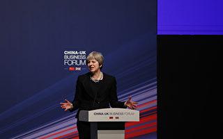 英国首相中国行:90亿大单背后的担忧