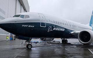 若停飛超期 波音或停產737 MAX