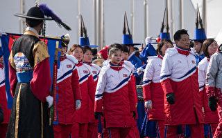 為防脫逃 朝鮮24小時監控赴韓運動員