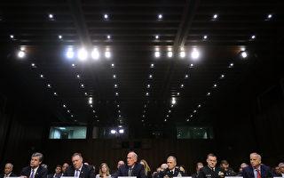 美情報六巨頭:中俄朝是全球三大網絡威脅