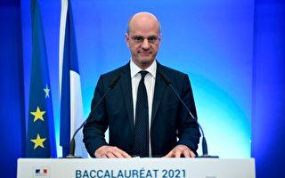 法國高中會考新規則出爐