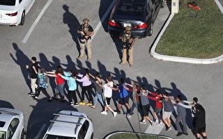19歲槍手持AR-15在佛州高中掃射 至少17死