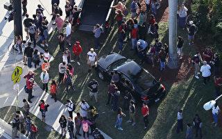 无法形容的悲剧 佛州高中血案枪手被控17罪