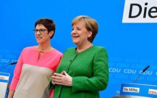 """德国总理默克尔向公众介绍""""接班人"""""""