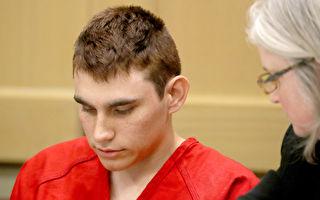 槍手奪走17條人命 佛州檢察長擬求處死刑