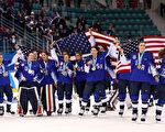 美女子冰球冬奧擊敗加國 相隔20年再奪冠
