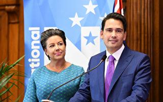 新西蘭國家黨新黨魁揭曉 西蒙•布里奇斯當選