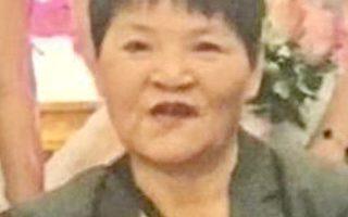 宾顿市失踪华女尸体被找到