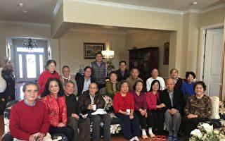 大费城台湾客家同乡会举办新年聚餐