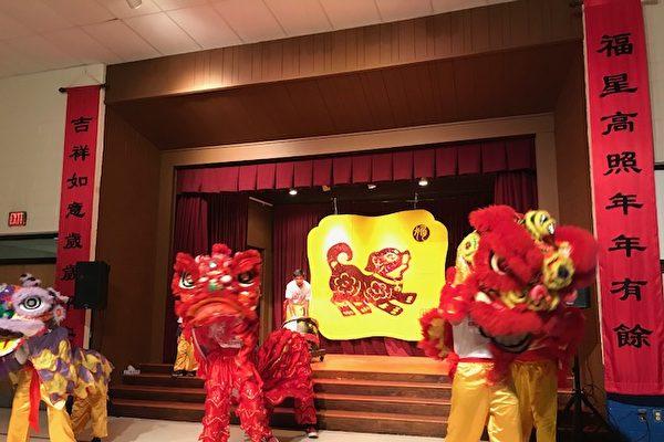 寓教于乐 德拉华中文学校举办庆中国新年晚会
