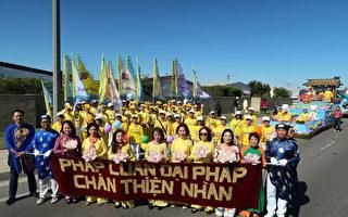 海外最大越裔社區慶新年 法輪大法花車吸睛