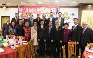 經文處與洛僑中心迎春餐宴傳統僑社