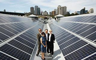 南澳政府将为5万家庭免费安装太阳能电池板