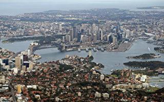 澳洲政府推新政 移民抵澳前即遭篩選