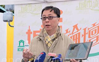 香港私家医生疫苗存货不足